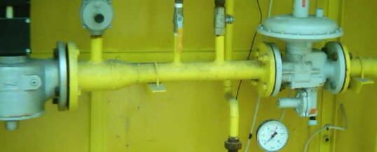 Газови съоръжения и инсталации 12