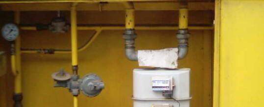 Газови съоръжения и инсталации 15
