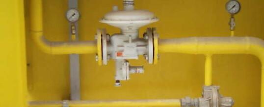 Газови съоръжения и инсталации 16