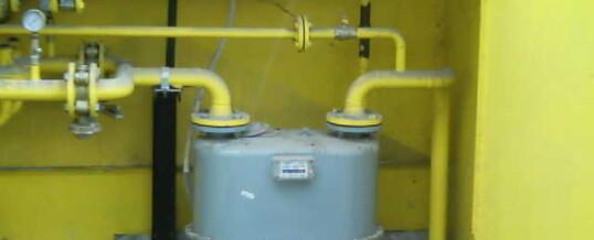 Газови съоръжения и инсталации 3