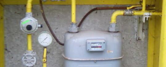 Газови съоръжения и инсталации 5