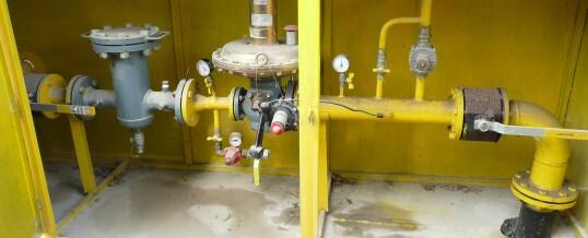 Газови съоръжения и инсталации