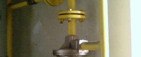 Газови съоръжения и инсталации 9